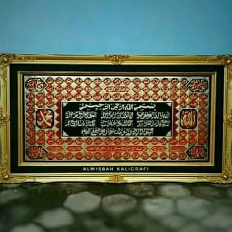 Jual Kaligrafi asmaul husna 3D kuningan asli Jumbo 143x85cm Red view ... 0e7ee27326