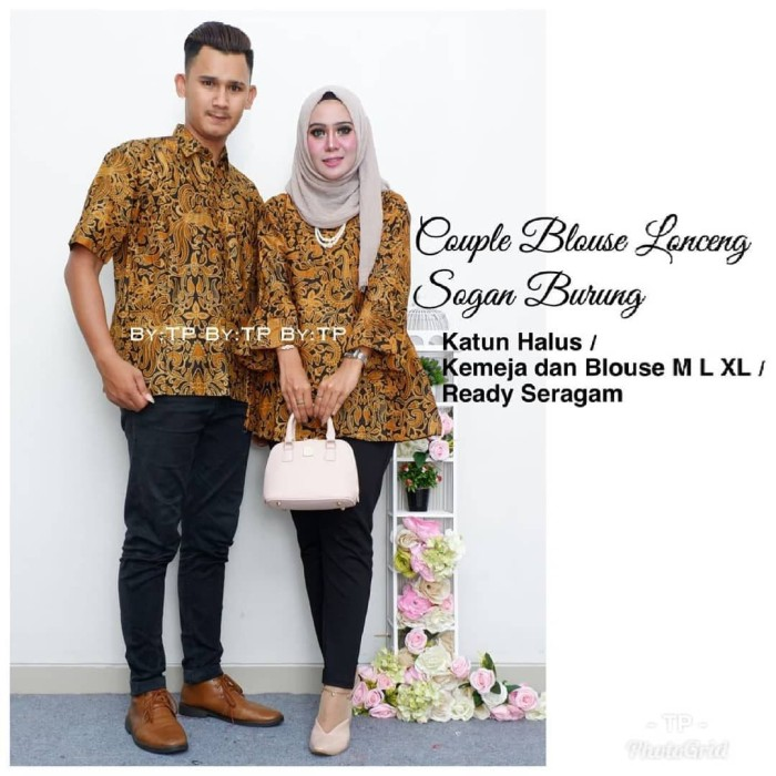 d985a8838e Jual Baju Batik Couple Sarimbit Kencana Coklat Pekalongan - Batik ...