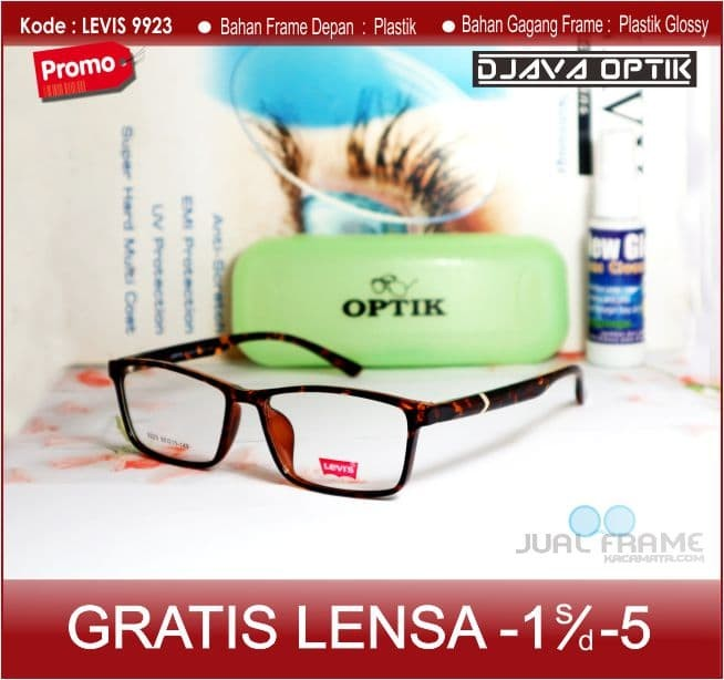Kacamata + Lensa Minus Baca Antiradiasi Korea Frame Kotak Wanita Pria fb778647b2