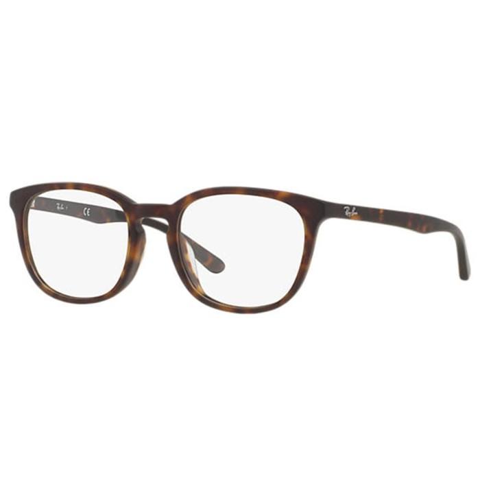 harga Ray-ban kacamata optical square havana | rx5326d 5211 Tokopedia.com