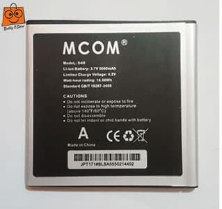 PREMIUM Baterai Advan Vandroid Gaia Mini S4H M COM Double Power