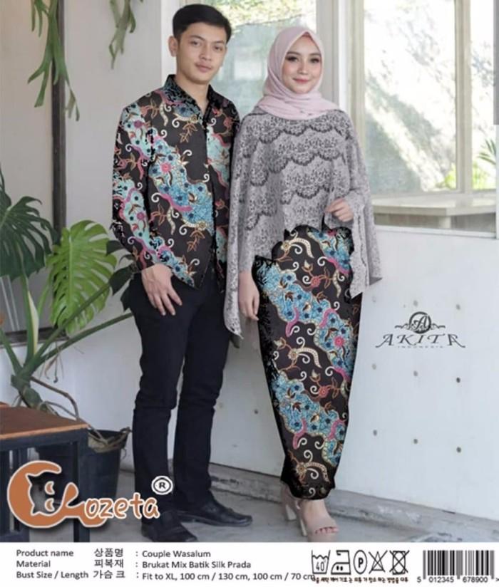 Gamis Couple Warna Abu Abu Gamis Brokat