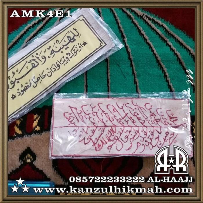 Azimah/Azimat KTT : Lil Haibah Wal-Qobul AMK4E1