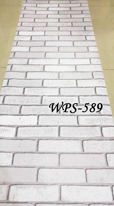 Jual New Wps589 Bata Putih 3D Sticker Walpaper Dinding Wallpaper Jakarta Selatan Ariiqhisyam Acc