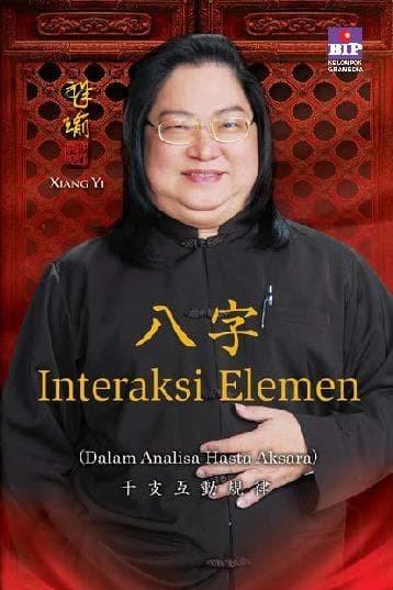 harga Interaksi elemen by xiang yi Tokopedia.com
