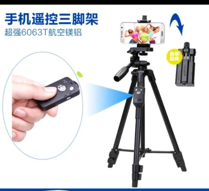 Foto Produk Yunteng VCT-5288 Tripod Bluetooth Smartphone HP Camera Digital Go Pro dari mardisin