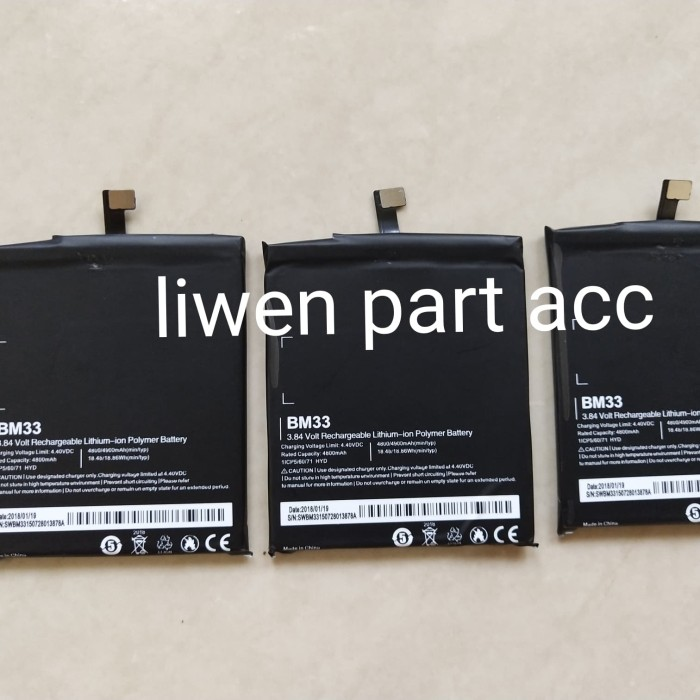 harga Batre batrai baterai xiomi redmi mi4i mi4 i bm33 bm 33 bm-33 4800mah Tokopedia.com
