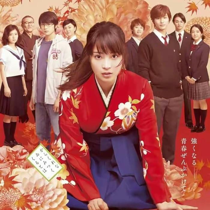 Jual Chihayafuru Movie Live Action Season 1 3 Kota Metro Candy Mandy Tokopedia