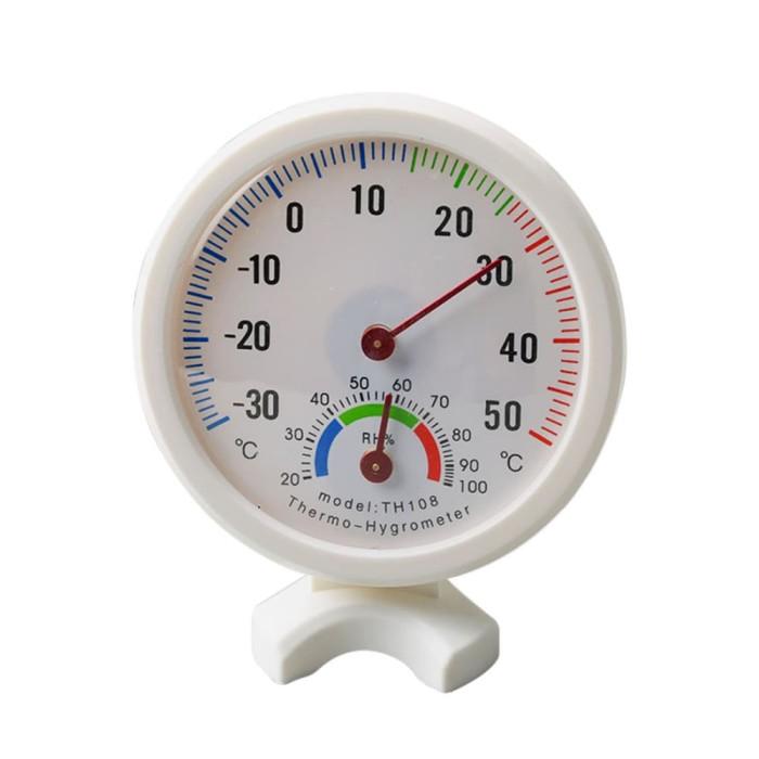 harga Analog thermometer hygrometer temperature humidity monitor Tokopedia.com