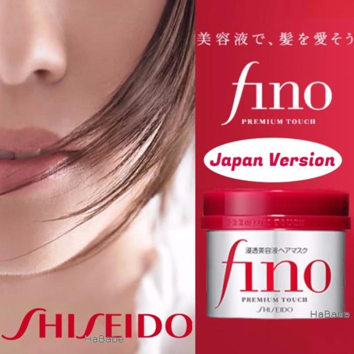 Bioaqua Serum 24k Gold. Source · shiseido fino premium touch hair mask perawatan rambut jepang