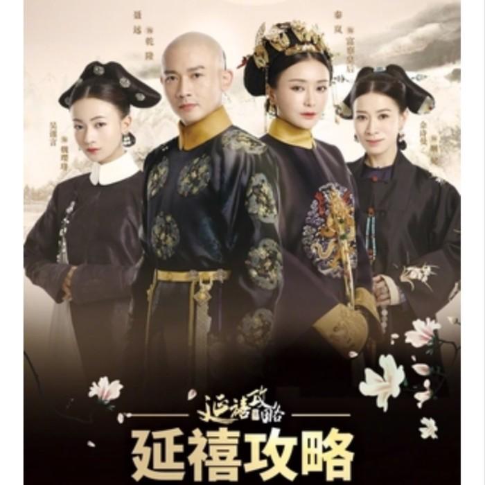 harga Dvd series china 2018 : story of yanxi palace 7 disc Tokopedia.com