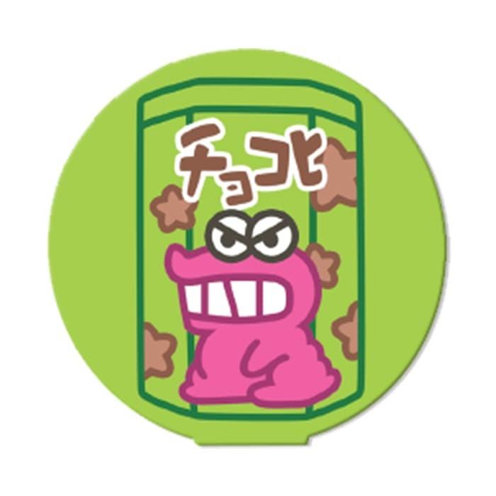 harga Dino biscuit snack kingdom - ohstick antigravity sticker Tokopedia.com