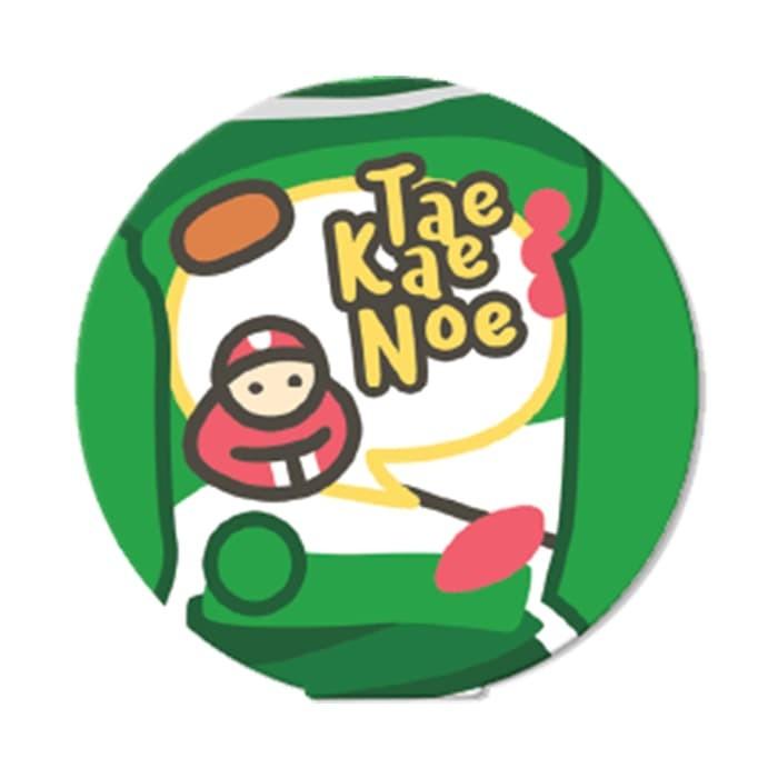 harga Seaweed chips snack kingdom - ohstick antigravity sticker Tokopedia.com