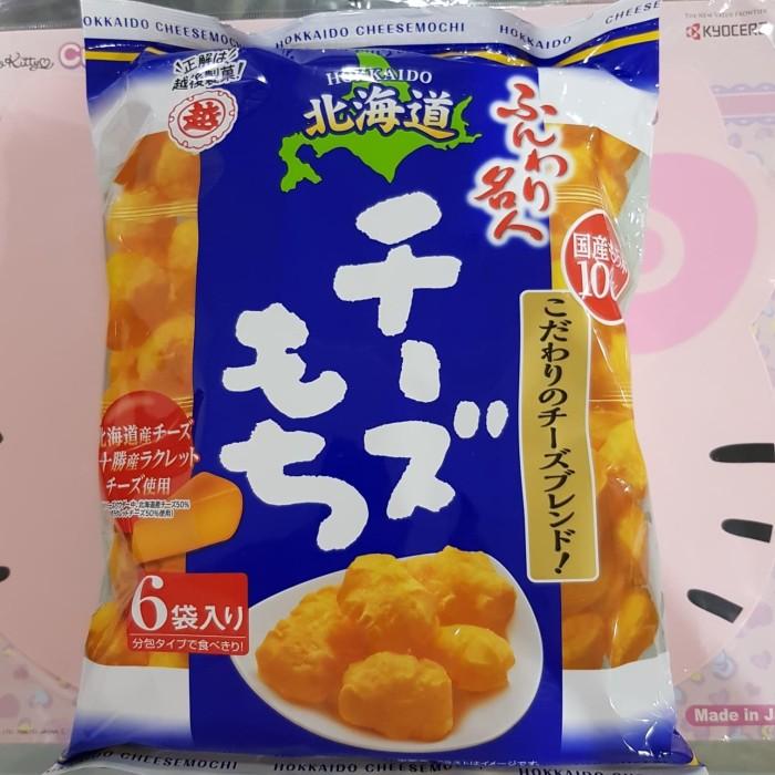 Hokkaido Cheese Mochi