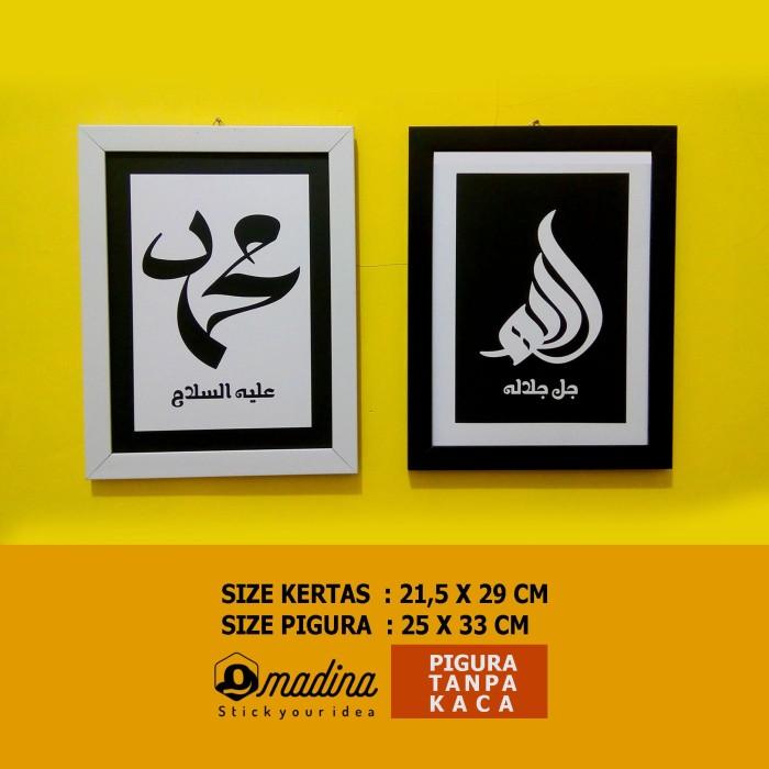 Jual Pajangan Dinding Kaligrafi Allah Muhammad Hitam Putih Kab Sukoharjo Madina Collection Tokopedia