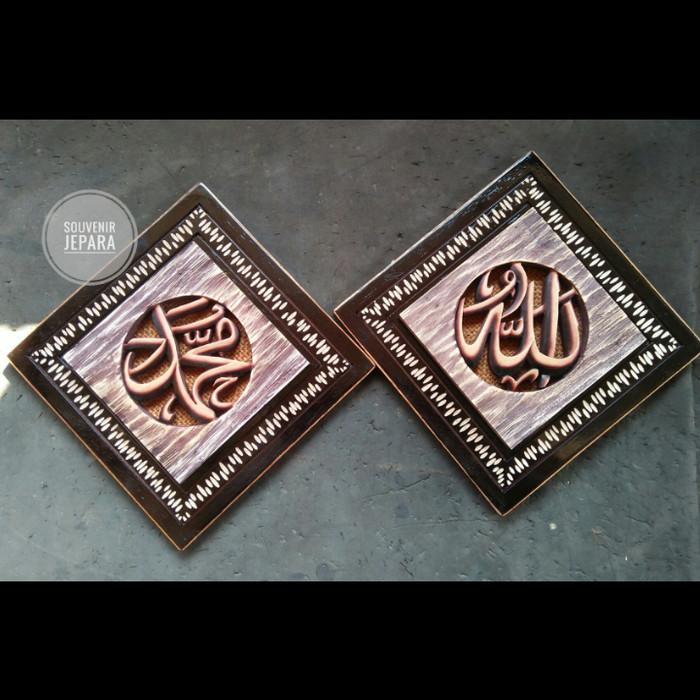 Jual Kaligrafi Allah Muhammad Kayu Mahoni Ukuran 25x25 Kab Jepara