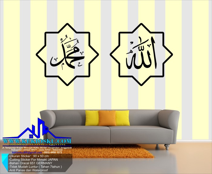 jual wall sticker motif kaligrafi arab allah dan muhammad - kota