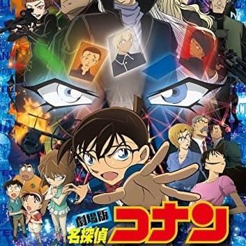 Jual Detektif Conan Movie 1 - 21 Subtitle & Dubbing Indonesia - Kota  Tangerang - Anime14dvd | Tokopedia