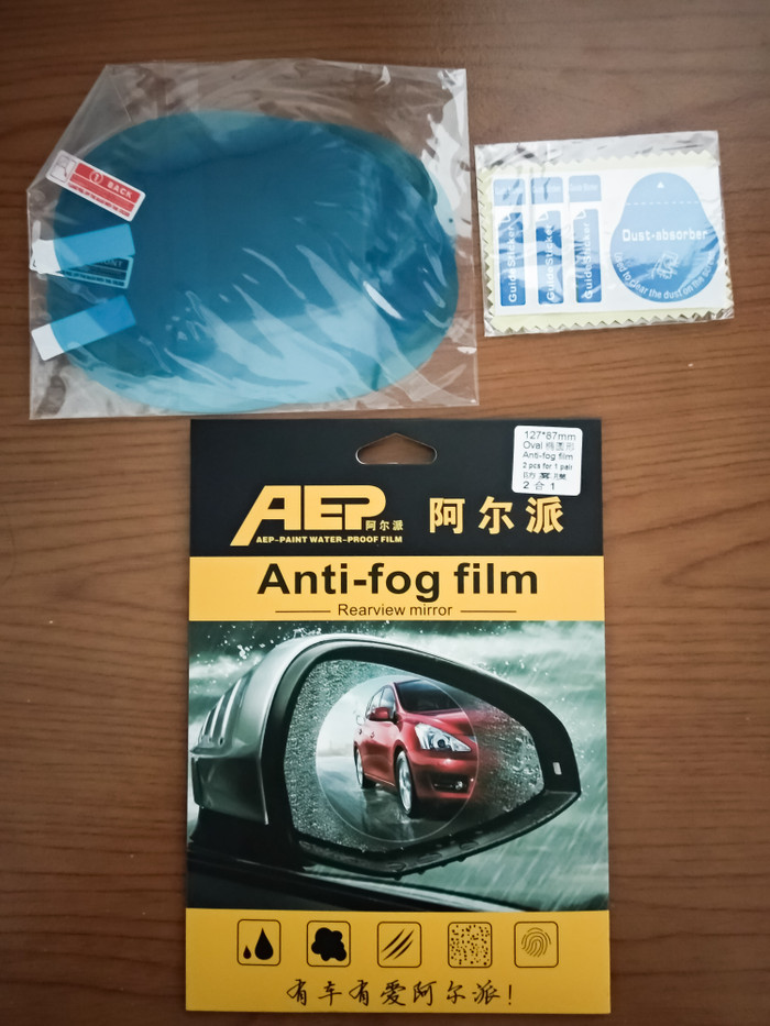 STICKER KACA SPION WATERPROOF ANTI FOG FILM MOBIL GRAND VITARA