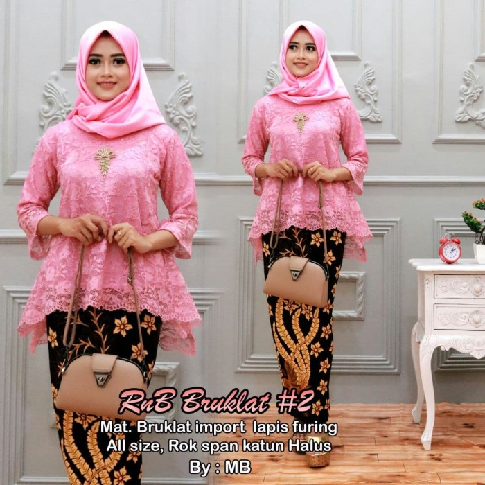 Jual Baju Gamis Batik Rnb Brokat Atasan Batik Wanita Baju Batik Muslimah Kota Pekalongan Akmal Sa Batik Tokopedia
