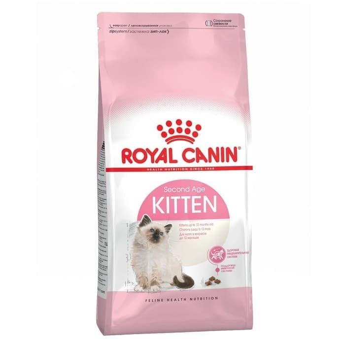 Royal Canin Kitten 4kg kitten36