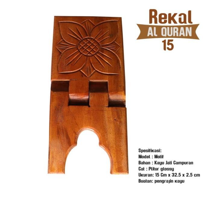 PROMO Rekal Tatakan dudukan Lekar Alquran Motif Bunga Size 15 cm