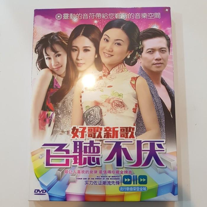 harga Dvd lagu mandarin lagu terbaru campuran original Tokopedia.com