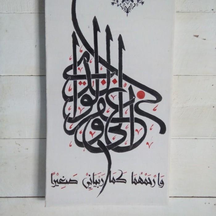 Seni Berkaligrafi Kaligrafi Doa Nurbuat