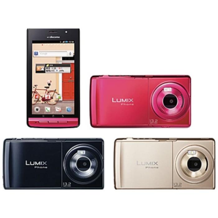 Foto Produk HP NLG LUMIX PHONE - 3G - KAMERA 13,2 MP dari Prime Mobile