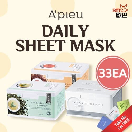 graphic relating to Daily Sheet referred to as Jual APIEU// Day by day Sheet Mask ( 3 Functions ) + Random Reward - Kab. Bogor - saadahshop Tokopedia