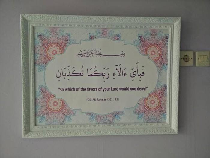 Jual Pajangan Kaligrafi Surat Ar Rahman Ayat 13 Motif Maroco Berkualitas Dki Jakarta Balihoshop44 Tokopedia