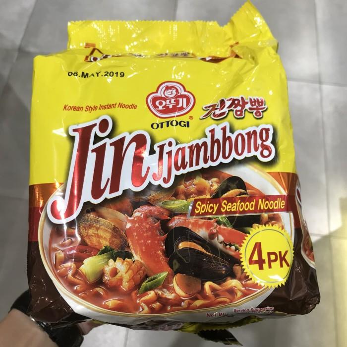 harga Mie korea - jin jjangboong isi 5 pack Tokopedia.com