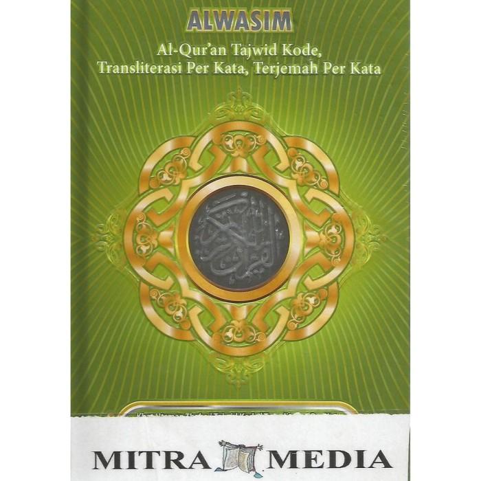 (Big Sale!!!) Al Quran Al Wasim Sedang Tajwid Kode Terjemah Perkata A5