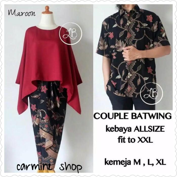 Baju Batik Couple Batik Couple Baju Couple Keluarga Baju Couple