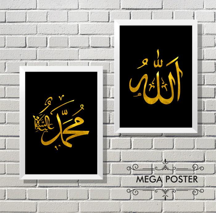 Foto Produk Poster Kaligrafi High Quality - ALLAH MUHAMMAD - Hiasan Dekorasi Murah dari Mega poster