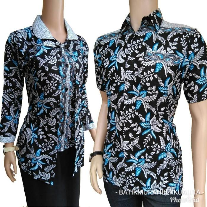 48 Gambar Baju Batik Pria Wanita Paling Unik