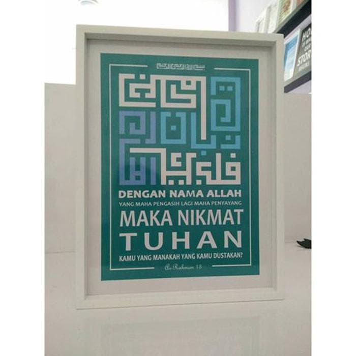 Jual Kaligrafi Kufi Surat Ar Rahman Ayat 13 Hiasan Dinding K Limited Dki Jakarta Gadashop44 Tokopedia