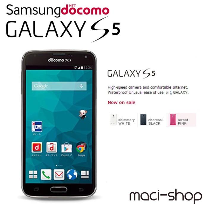 Galaxy S5 Roms