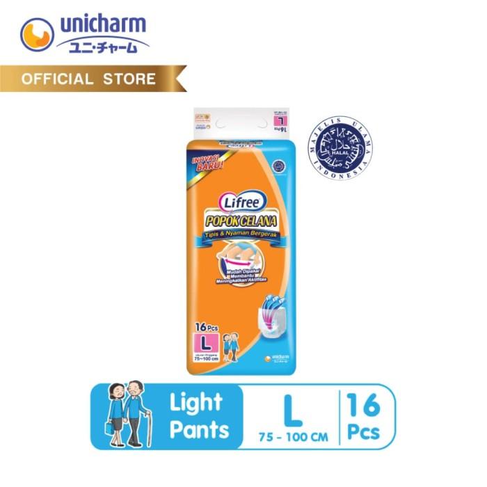 Jual Lifree Popok Dewasa Celana Tipis & Nyaman Bergerak - L 16 - Unicharm Official Store - OS | Tokopedia