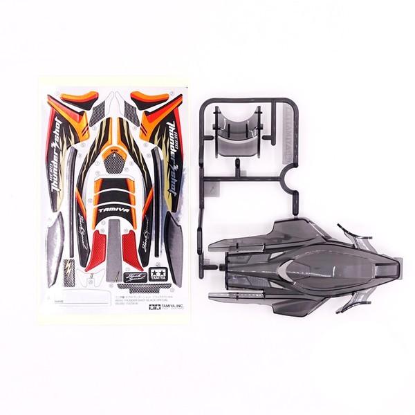 Tool Kit Model Tamiya 95286 Aero Thunder Shot Black Special B SALB7352