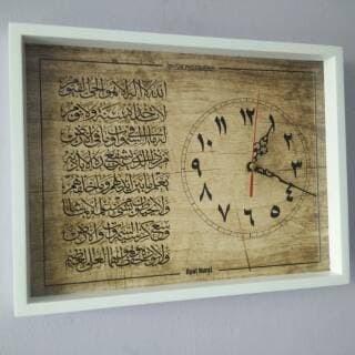 Grosir Hiasan jam dinding wooden poster kaligrafi ayat kursi landscape e2d3c1d936