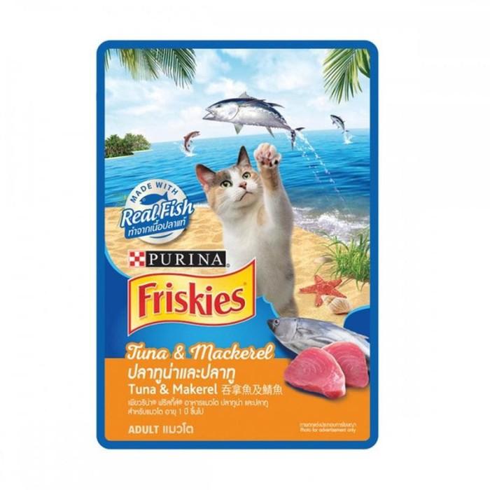 SaleA/ Friskies Meaty Grill 450gr + 2 Wet pouch (Random) + 1 Party