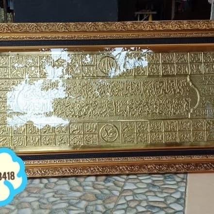 Jual Kaligrafi Kuningan 2in1 Kab Jepara Kuningan Timbul Ukir Tokopedia
