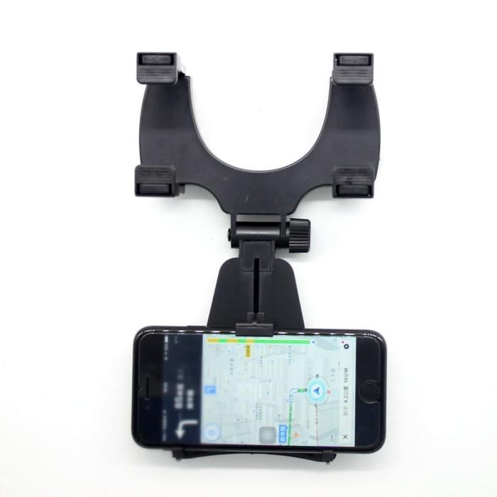 GN Home Baru Penyangga Kaca Spion Mobil Universal Untuk Ponsel GPS
