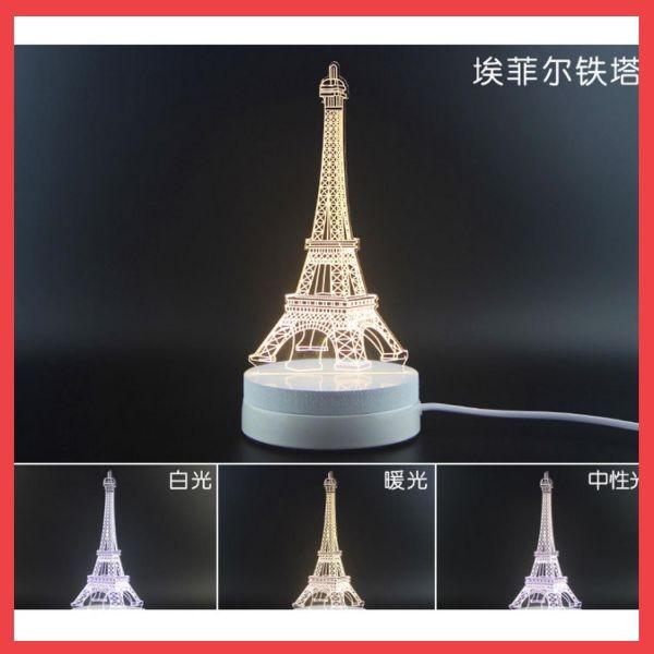 ... Lampu 3D LED Transparan Desain Eiffel Tower G5711A Putih