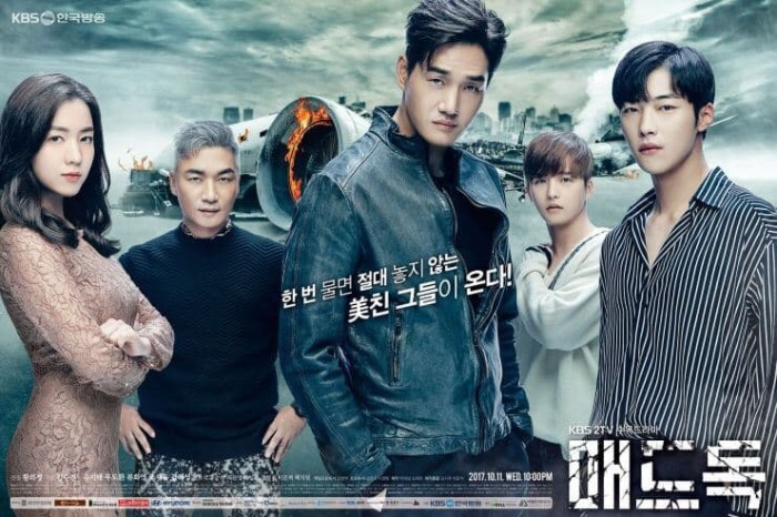 Download Drama Korea Mad Dog Sub Indo