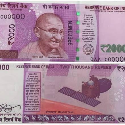 jual jual mata uang rupee india indian rupee currency indian rupee kurs inr dki jakarta moneyexmadison tokopedia rh tokopedia com