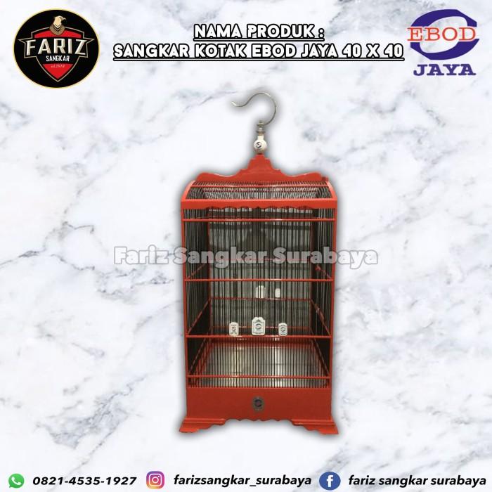 harga Sangkar Kotak Ebod Jaya 40 x 40 Tokopedia.com