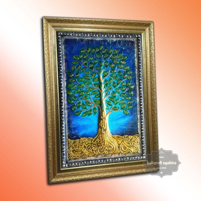 Jual Kaligrafi Asmaul Husna Motif Daun Original Handmade Artistik