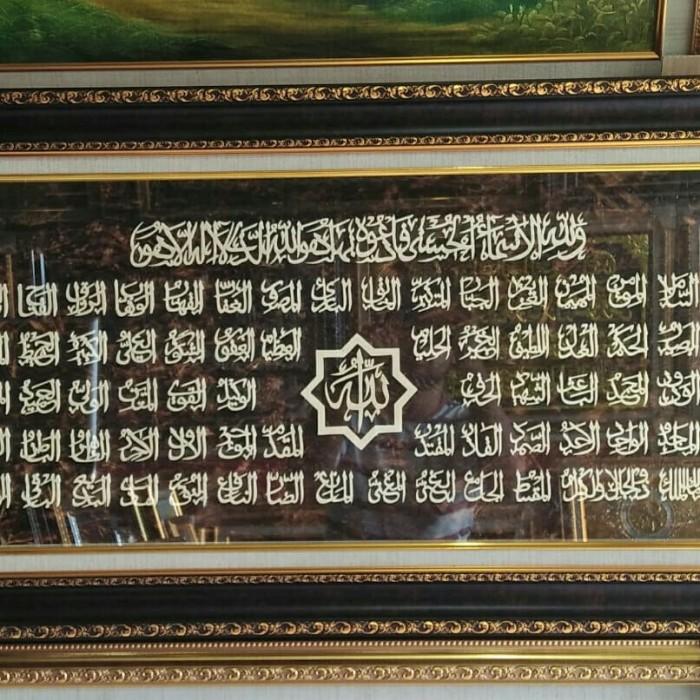 Jual Kaligrafi Asmaul Husna Hiasan Dinding Dekorasi Rumah - Lukisan ... 9252616e65